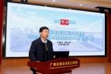 广西江滨医院成功召开第六届第七次职工代表大会