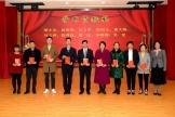 创新发展 不负韶华 | 广西江滨医院成功召开2019年工作总结暨表彰大会