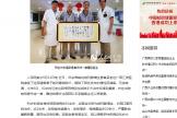 广西江滨医院微创手术为90岁高龄患者解除困扰