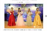 """广西江滨医院举办""""喜迎十九大""""专场音乐会"""