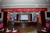 我院举办纪念5.12国际护士节大会活动
