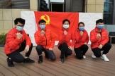 """广西江滨医院六勇士今日武汉""""前线""""上入党"""