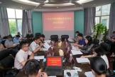 广西老年健康服务体系建设项目启动会在广西江滨医院举行