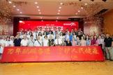 广西江滨医院成功举办建院70周年庆典启动仪式
