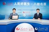 广西江滨医院院长胡才友:发扬康复专业优势 筑强群众健康堡垒