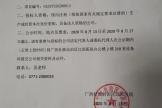 广西江滨医院院内议价公告