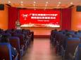 规范教学促提高 教学相长共成长 ——广西江滨医院护理部开展教学查房比赛