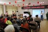 深入学习党史、倡导绿色生活——第十八党支部举行主题党日活动
