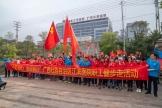 不忘初心路 健步新征程 | 广西江滨医院开展职工健步走活动