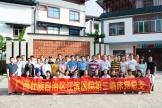 办实事,学英雄|广西江滨医院第二临床党总支到百坭村开展主题实践活动