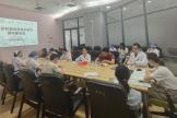 急诊科青年文明号争创集体召开青年座谈会