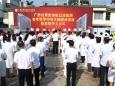 自治区江滨医院老年医学中心大楼奠基暨开工仪式顺利举行
