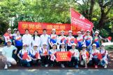"""学党史、感党恩、跟党走——我院参加2021 年广西""""世界献血者日""""宣传活动"""
