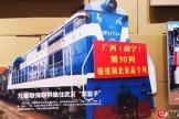 【广西云app】展览要素总计超过6000项!抗疫专题展览在武汉客厅开展