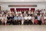 广西江滨医院2021年广西老年医学人才培训项目圆满完成首期护理培训
